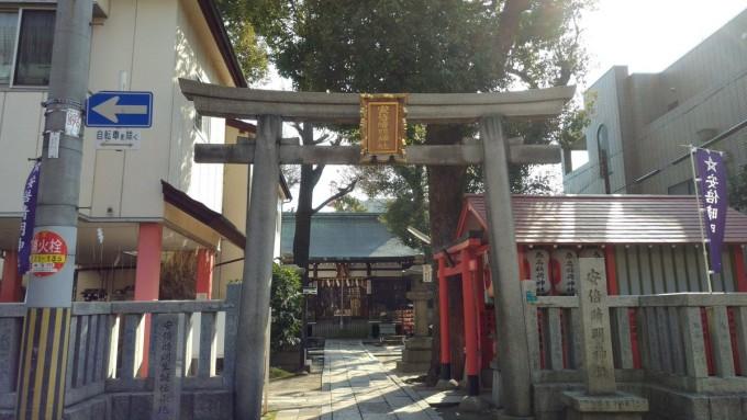 安倍晴明神社 大阪