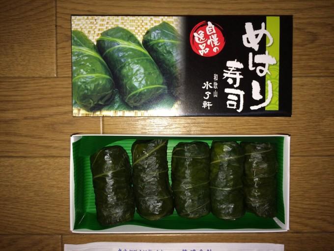 和歌山 めはり寿司 駅弁
