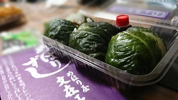 熊野地方 めはり寿司