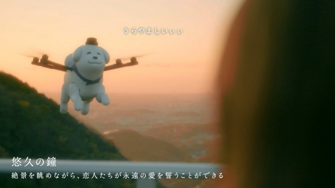 奈良県あるある 空飛ぶゆるキャラ 雪丸