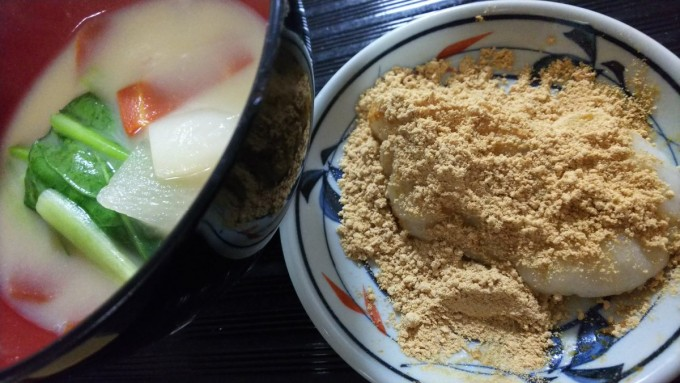 奈良県あるある 奈良 雑煮