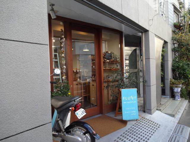 Fluffy(フラッフィー) 渋谷