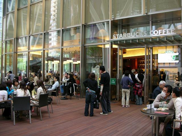 スターバックス東京ミッドタウンコンプレックススタジオ店