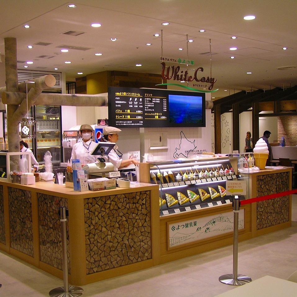 ルク&パフェ よつ葉ホワイトコージ 東京スカイツリータウン・ソラマチ店