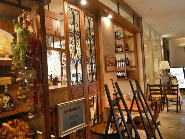 ラ ボデガ 渋谷店