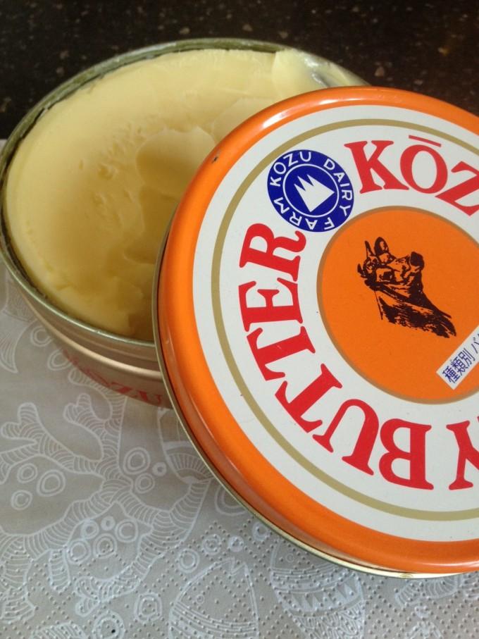 神津ジャージーバター