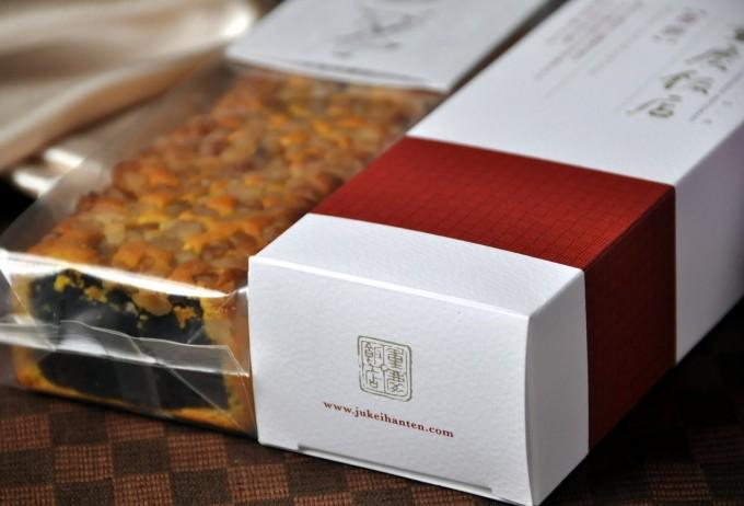 重慶飯店 番餅
