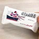 買うなら絶対にこれ!神奈川県の人気のお土産を厳選