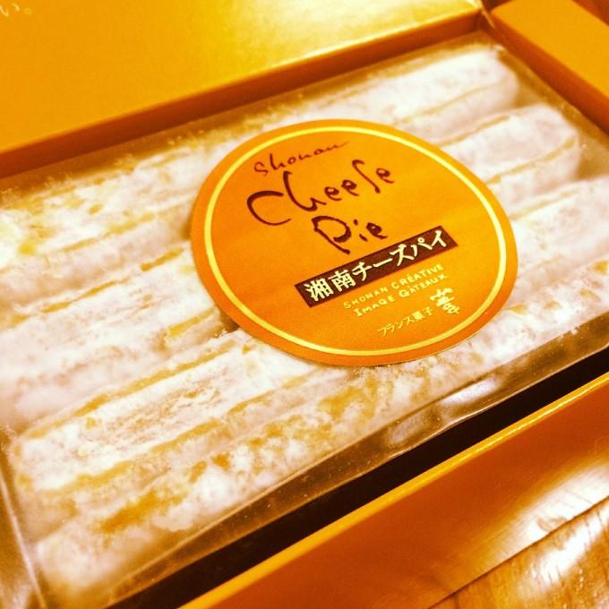 湘南チーズパイ