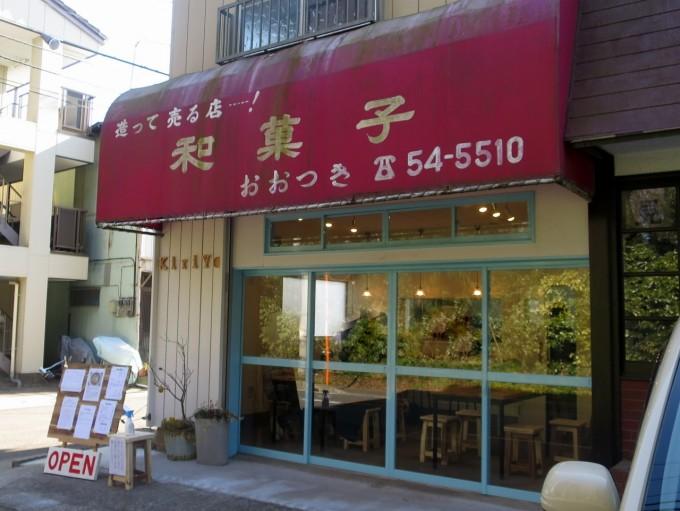 千葉県 おすすめ ラーメン店 The Noodles & Saloon Kiriya