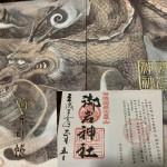 御朱印集めに最適な茨城県の神社とお寺厳選10選