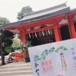 御朱印集めに最適な東京都の神社とお寺厳選10選