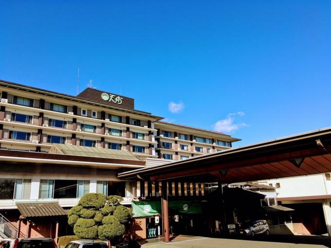 ホテル天坊 群馬