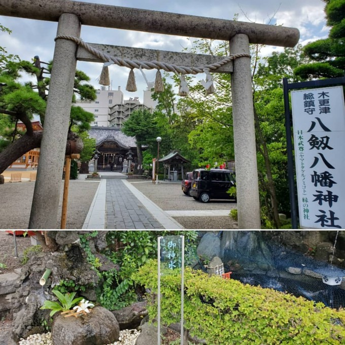 木更津 八剱八幡神社