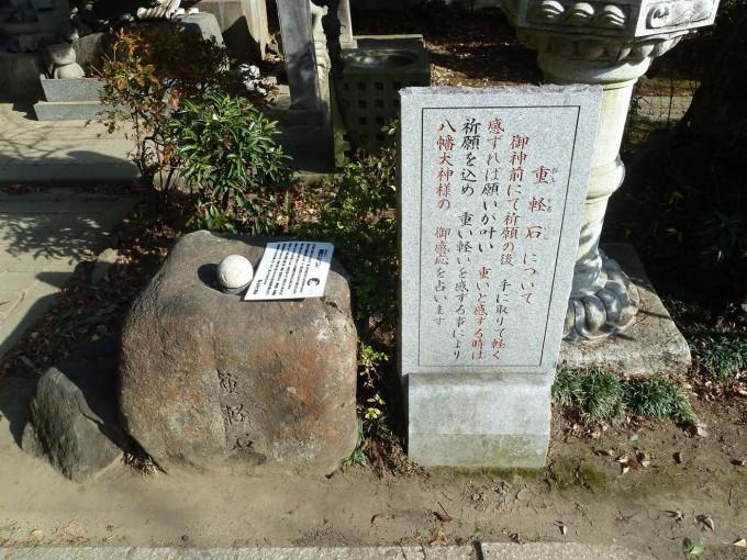 大寶八幡宮石