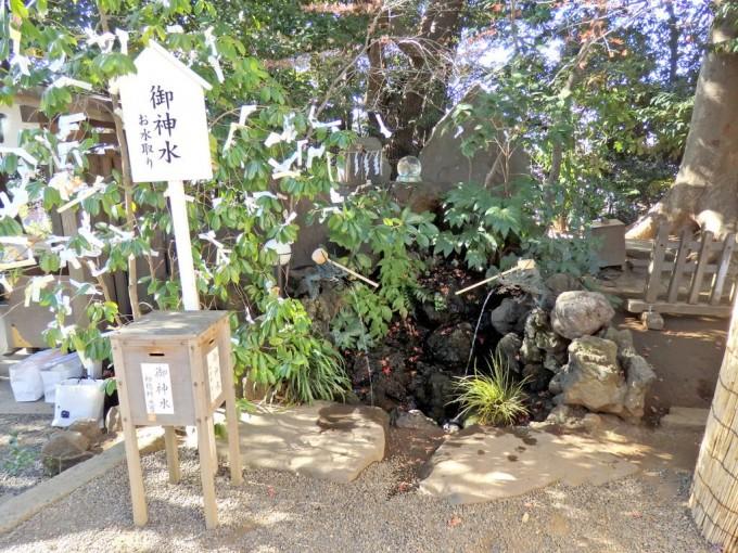 検見川神社 御神水