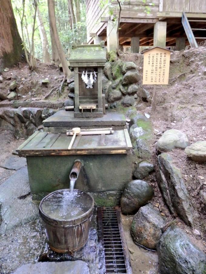 寶登山神社 水神社
