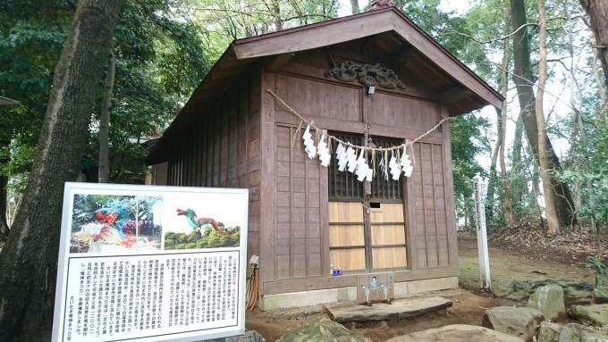 氷川女體神社 竜神社