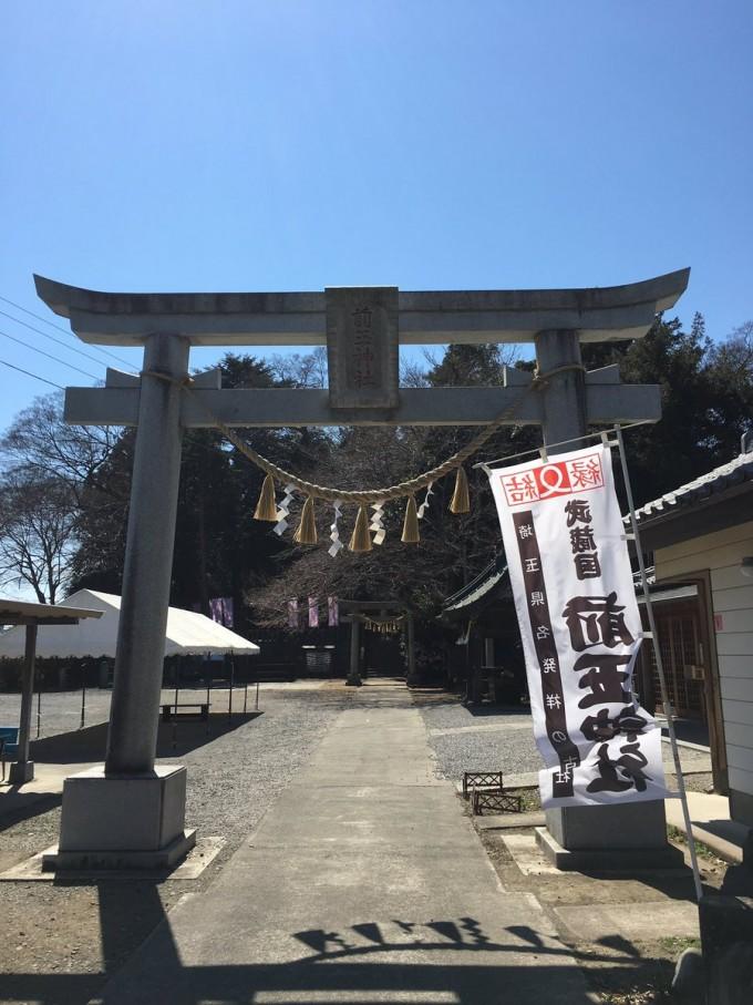 前玉神社 行田市