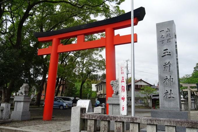 千葉 玉前神社