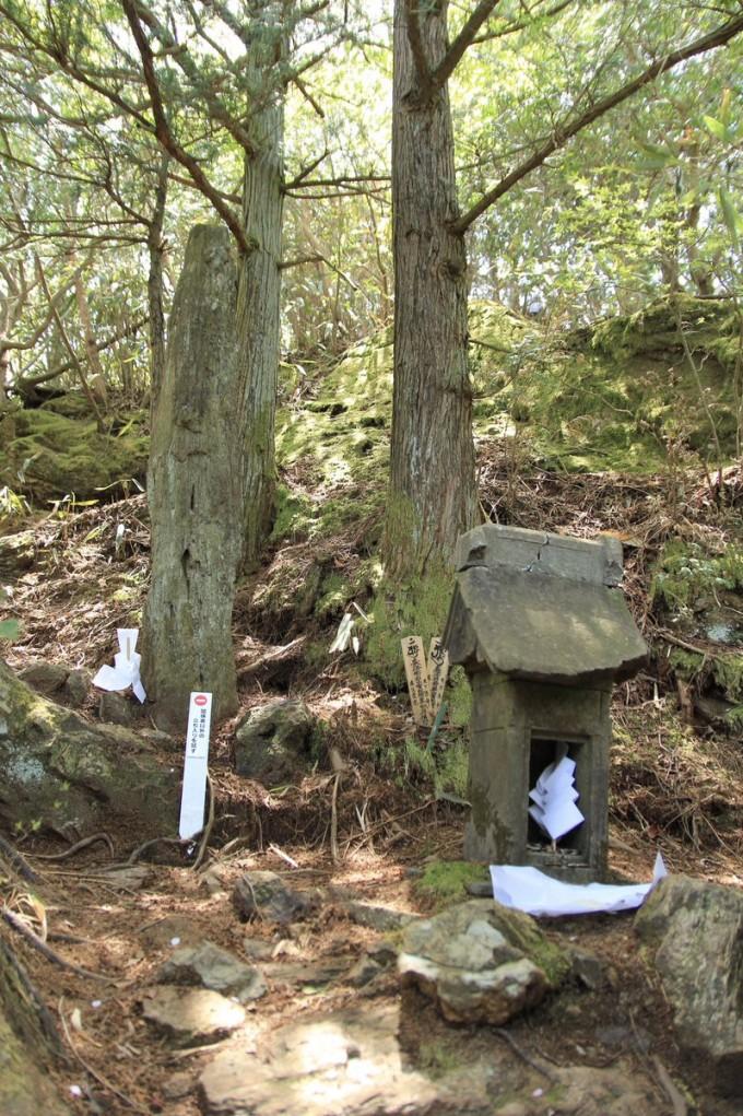 御岩神社 石柱