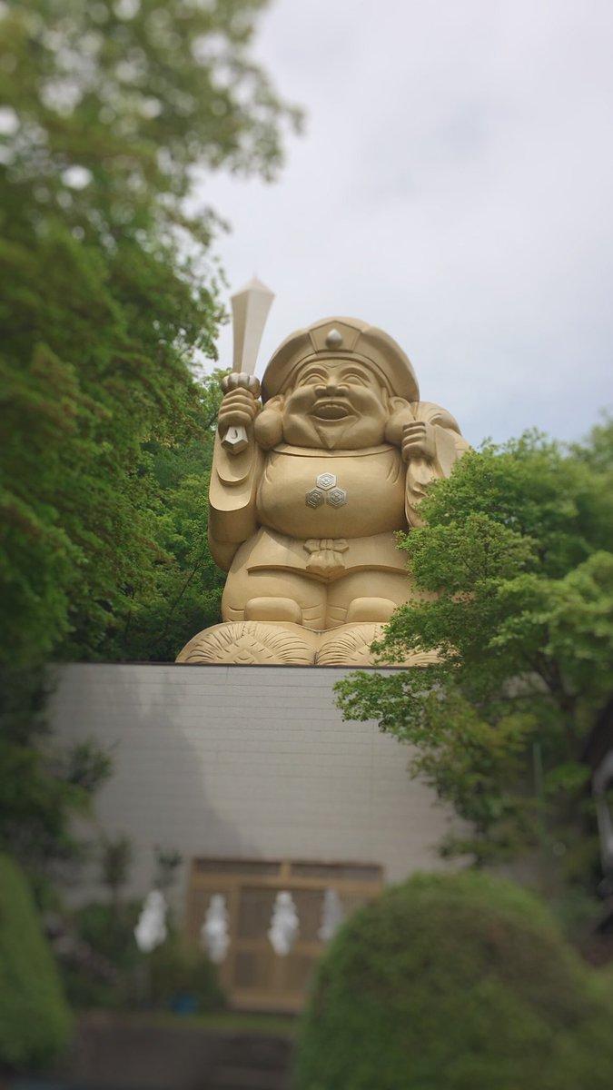 中之嶽神社 大黒様