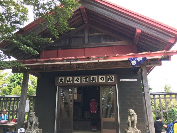 大山阿夫利神社奥の院