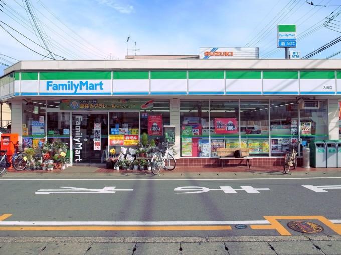 ファミリーマート入曽店