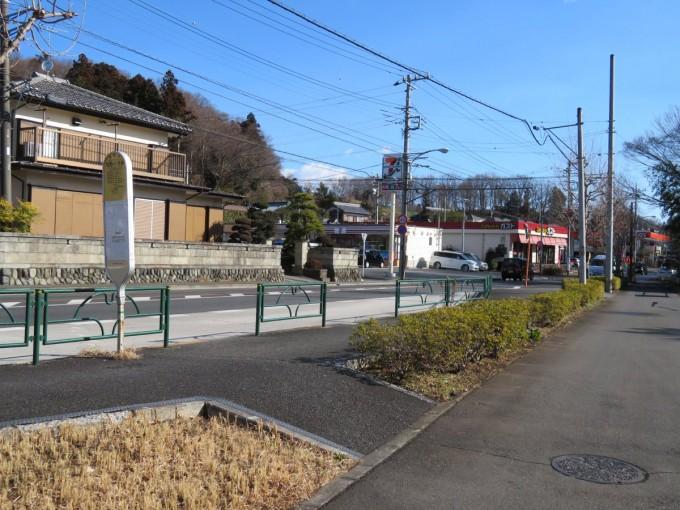 神奈川県民あるある 神奈川の原宿