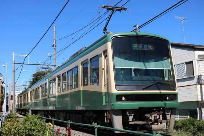 神奈川県民あるある 江ノ電