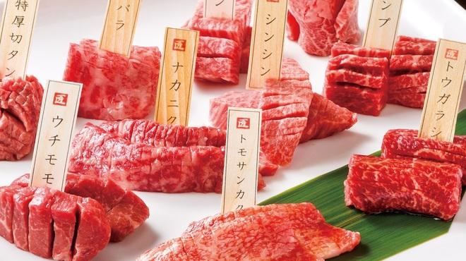 近江牛 究極10種盛り