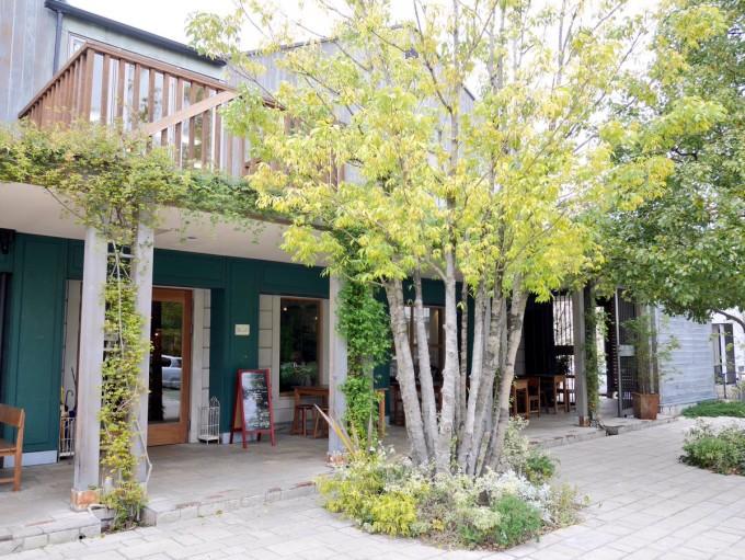 三橋の森 Cafe Bosquet
