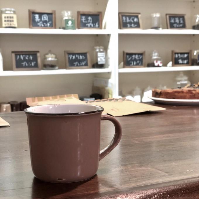 PARENTHESE CAFE