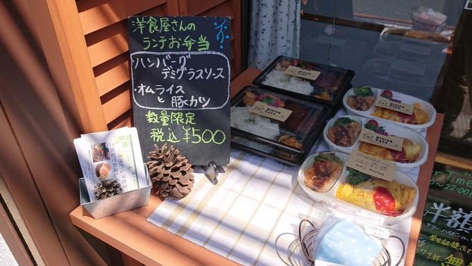 Dining Casa 千葉
