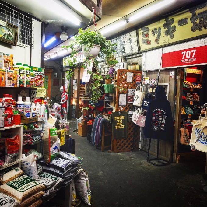 丸七商店街