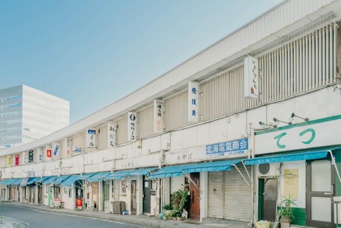 横浜 都橋商店街