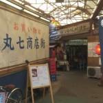 関東でレトロな街並みを厳選13選