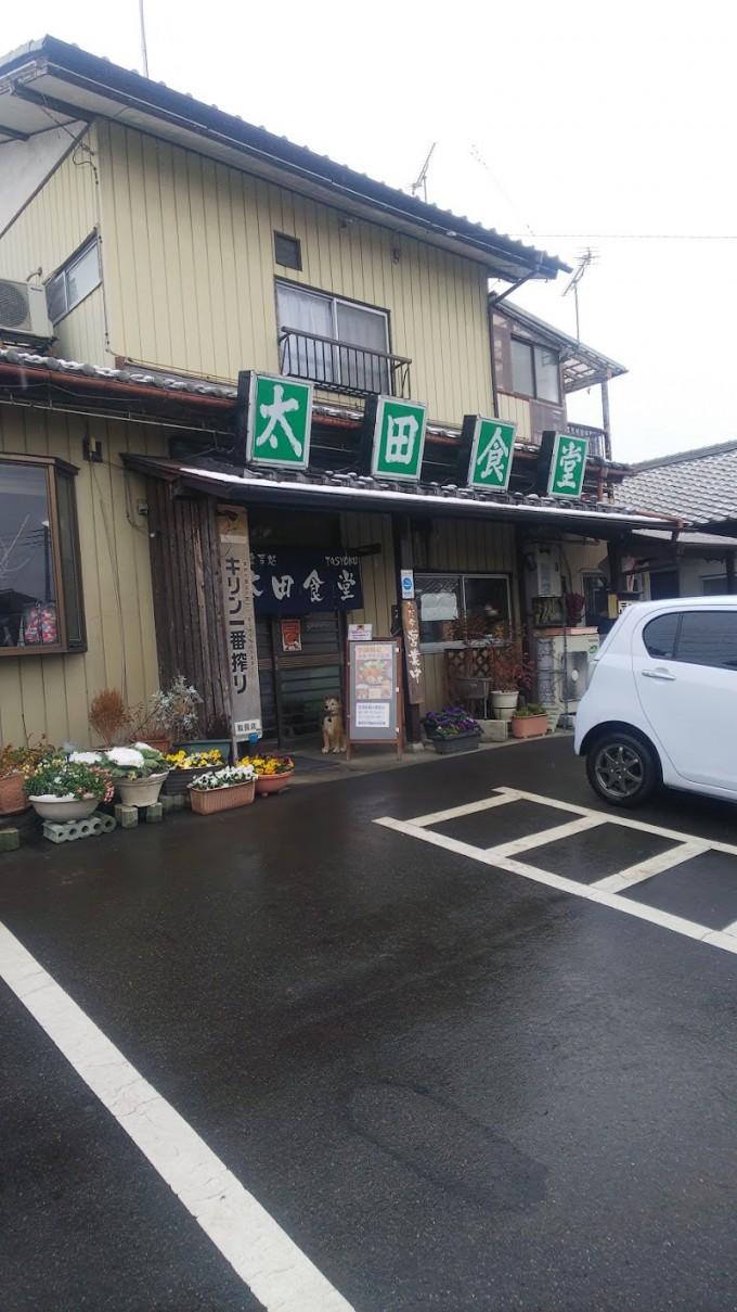 前橋デカ盛り 太田食堂
