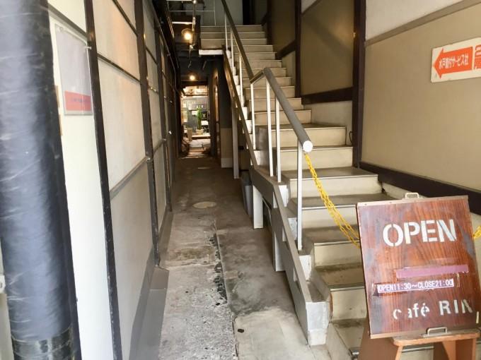 cafe RIN 水戸
