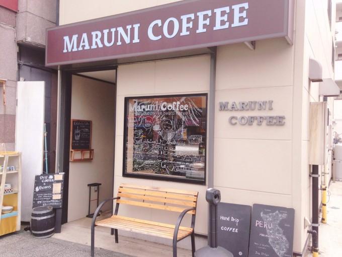 Maruni coffee