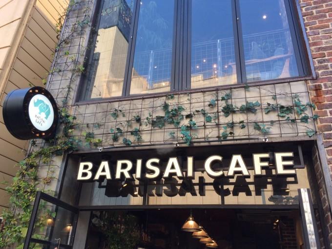 BARISAI CAFÉ