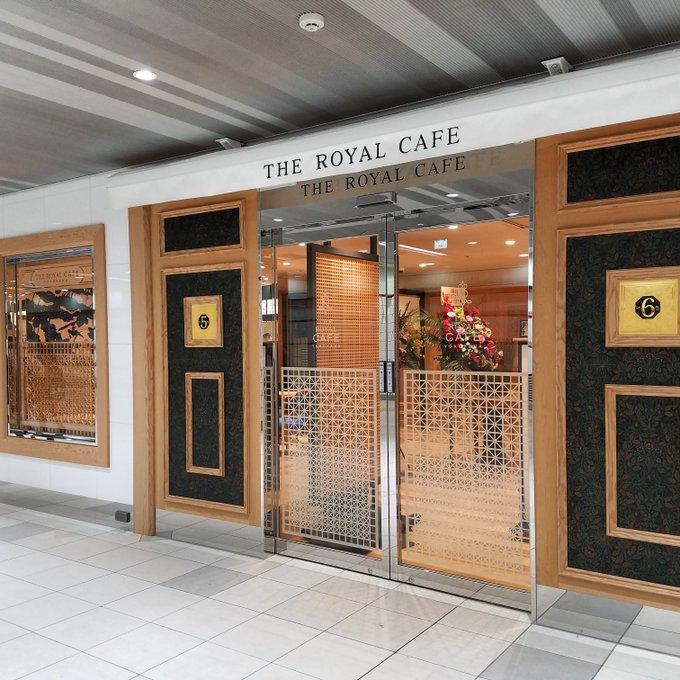 The Royal Cafe Yokohama