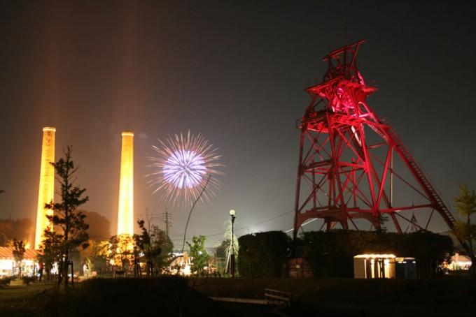 田川市石炭記念公園