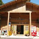 熊本でバーベキューのできるおすすめのキャンプ場厳選6選