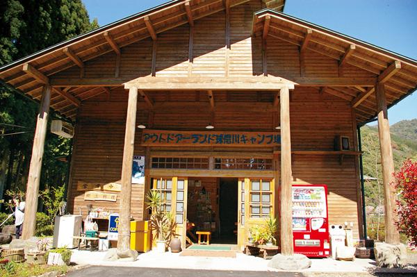 球磨川リバーサイドキャンプ場