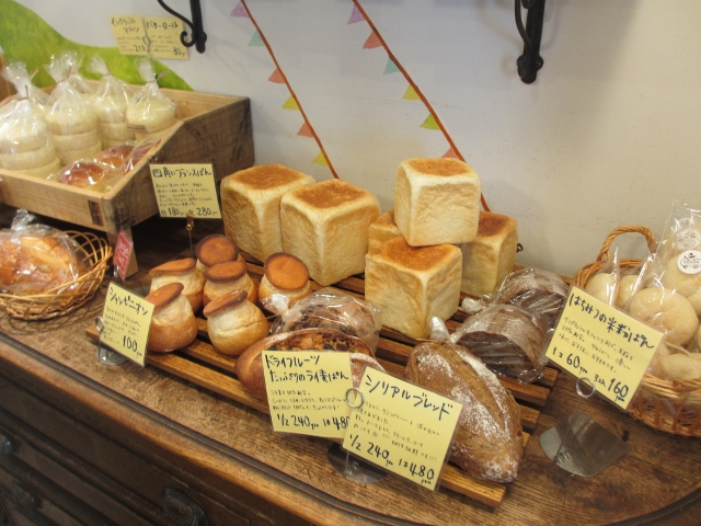 BREAD JUNCTION 高宮店