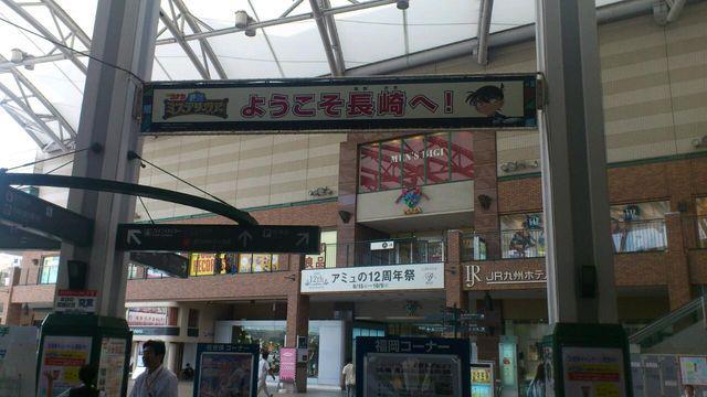 長崎県でお勧めの観光名所を厳選