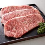 福岡県の美味しい名産品を厳選