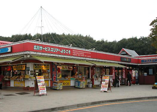 九州自動車道 広川サービスエリア(上り線)で食べられるグルメ