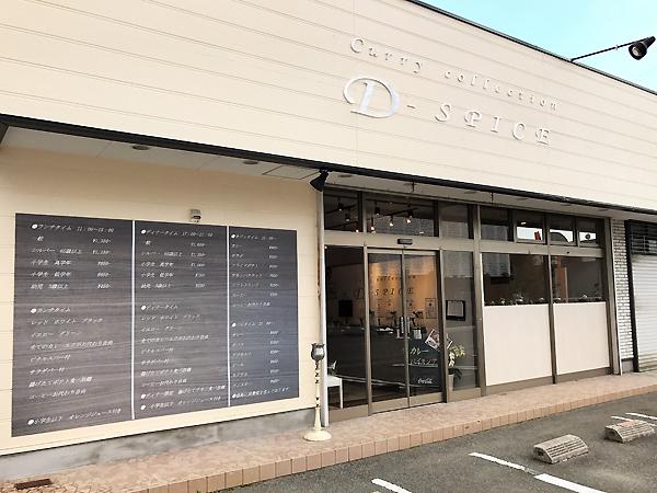 カレー店舗